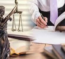 Единая программа подготовки арбитражных управляющих - Курсы учебные в Краснодарском Крае