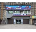 Автомагазину «Неон» требуется «Продавец-консультант» - Продавцы, кассиры, персонал магазина в Краснодаре