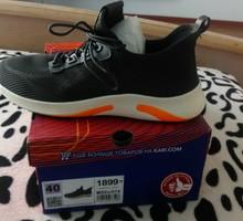 Продам кроссовки - Мужская обувь в Краснодаре