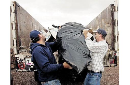 Вывоз строительного мусора. Вывоз мебели. Уборка территории - Вывоз мусора в Анапе