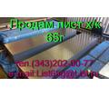 Продаем листы стальные пружинные 65Г - Металлы, металлопрокат в Краснодаре