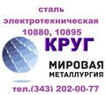 Продам сталь электротехническую 10880, 10895 ГОСТ 11036-75 - Металлы, металлопрокат в Краснодаре