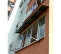 Козырьки на окна и балконы в Сочи - Металлоконструкции в Сочи