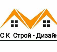 Строим дома, коттеджи, дачи и др. - Строительные работы в Краснодаре