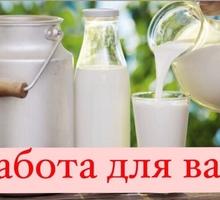 Ищем промоутеров на длительный проект для работы в магазинах Магнит - Работа для студентов в Краснодаре