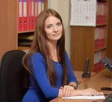 Бухгалтер на фрилансе - Бухгалтерские услуги в Краснодаре