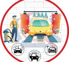 Требуются специалисты по мойке автомобилей - Автосервис / водители в Краснодаре