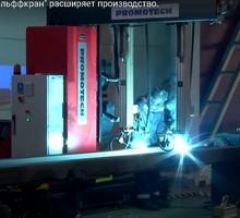Электросварщик на автоматических и полуавтоматических машинах - Рабочие специальности, производство в Краснодаре