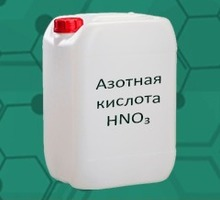 Азотная кислота - Прочие строительные материалы в Краснодаре