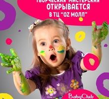 Требуются Менеджеры на детскую игровую площадку - Менеджеры по продажам, сбыт, опт в Краснодаре