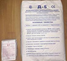 Комплексная гидроизоляционная полифункциональная добавка в бетон Д-5 - Цемент и сухие смеси в Краснодаре