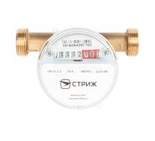 Приборы учета - счетчики воды, газа, электроэнергии - Продажа в Краснодарском Крае