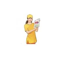 Промоутер / раздаватель газет - Частичная занятость в Краснодаре