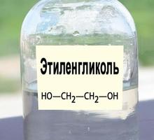 Борная кислота меш.25 кг. Доставка РФ! - Продажа в Краснодарском Крае