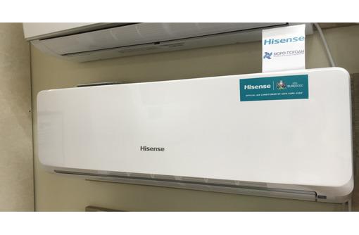 Hisense серия Expert EU DC Inverter - Кондиционеры, вентиляция в Новороссийске