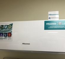 Hisense серия Smart DC Inverter - Кондиционеры, вентиляция в Новороссийске