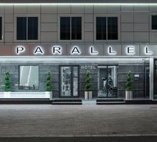 Горничная в отель - Гостиничный, туристический бизнес в Краснодаре