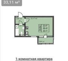 Продается 1-к квартира 33.11м² 1/14 этаж - Квартиры в Анапе