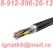 Куплю кабель, провод оптом с хранения, лежалый, неликвиды - Электрика в Краснодаре