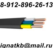 Куплю кабель, провод оптом с хранения, лежалый - Электрика в Краснодаре