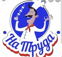 Требуется оператор-кассир - Бары / рестораны / общепит в Краснодарском Крае