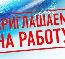 Требуется посудомойщица - Бары / рестораны / общепит в Краснодарском Крае