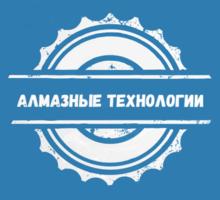 Алмазное бурение, сверление отверстий - Строительные работы в Краснодарском Крае