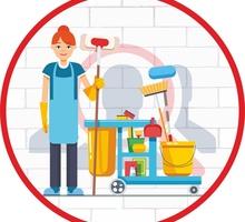 В медицинский центр требуются сотрудники для уборки - Медицина, фармацевтика в Краснодаре