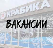 Вакансия: Продавец - кассир - Продавцы, кассиры, персонал магазина в Краснодарском Крае