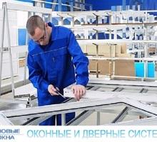 Установка пластиковых окон - Окна в Краснодарском Крае
