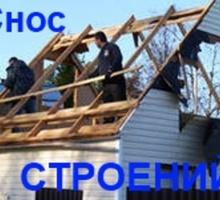 демонтаж домов - Строительные работы в Анапе