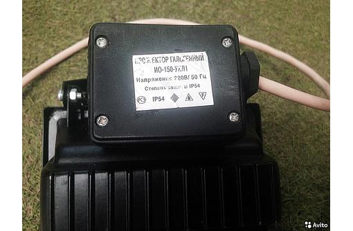 Прожектор галогенный IP54 - Предметы интерьера в Краснодаре