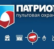 Менеджер по продажам - Менеджеры по продажам, сбыт, опт в Краснодарском Крае