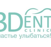Требуется Медсестра в стоматологию. - Медицина, фармацевтика в Краснодаре
