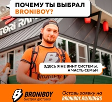 Курьер Краснодар - Автосервис / водители в Краснодаре