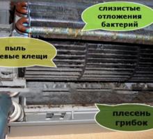 Чистка кондиционеров заправка ремонт обслуживание - Ремонт техники в Краснодарском Крае