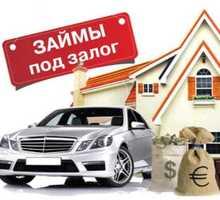 Срочный кредит под залог ПТС,ДДУ,квартиры,дома,коммерции за 1 день.Перезалог недвижимости быстро - Вклады, займы в Краснодарском Крае