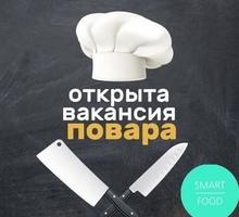 NRG FOOD ищет Повара-универсала. - Бары / рестораны / общепит в Краснодаре