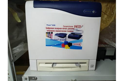Продам цветной принтер Xerox 6500N керамический - Прочая электроника и техника в Краснодаре