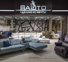 """Требуется менеджер по продажам в фирменный салон мягкой мебели """"Balito"""" - Менеджеры по продажам, сбыт, опт в Краснодаре"""