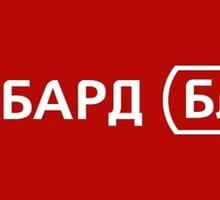 На работу специалиста ломбардного отделения - Бухгалтерия, финансы, аудит в Краснодаре