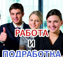 Кладовщик-отборщик (комплектовщик) - Логистика, склад, закупки, ВЭД в Славянске-на-Кубани