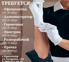 В элитный гостинично-банный комплекс - Гостиничный, туристический бизнес в Краснодарском Крае