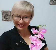 Масляный массаж всего тела - Массаж в Геленджике