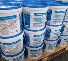 Фасадное покрытие для пенополистирола - Цемент и сухие смеси в Краснодаре