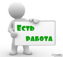  Консультант интернет-проекта - Руководители, администрация в Краснодарском Крае