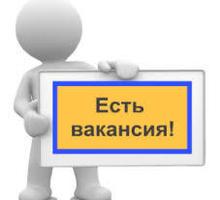  Подработка на дому удаленно - Управление персоналом, HR в Тимашевске