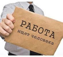 Требуется сотрудник для рекламы - Руководители, администрация в Краснодарском Крае