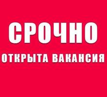  Рекламный сотрудник - Без опыта работы в Краснодаре