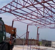 Изготовление металлоконструкций - Металлические конструкции в Краснодарском Крае
